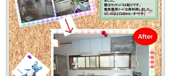 システムキッチン シンクとコンロの間のスペースを広く、お料理をしやすく (事例003)