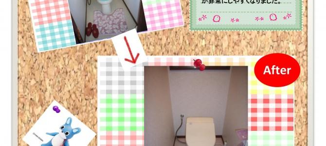トイレ タンクレスタイプに入れ替え、空間スッキリ (事例008)