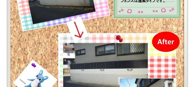 外構 地震対策、重いブロック塀から目隠しフェンスに (事例014)