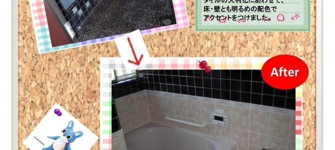 浴室 タイル造り浴槽から大型FRP製浴槽へ (事例020)