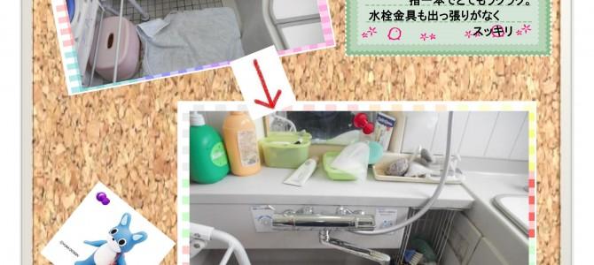 シャワー水栓 シャワー切替レバー、指一本でラクラク (事例005)