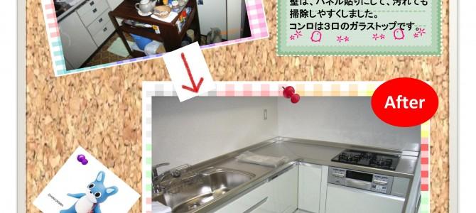 システムキッチン シンクを大型化、洗い物が楽に! (事例002)