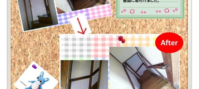 手すり 階段へ下地材を使用して取り付け (事例015)
