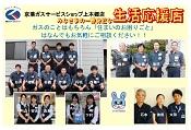 新春初売りセール!!開催のお知らせ