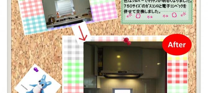 キッチンまわり レンジフード、スタイリッシュなデザインでお掃除もしやすく (事例004)