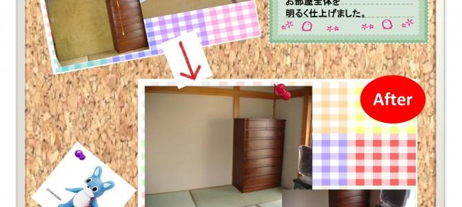 畳・壁 お部屋を明るく (事例017)