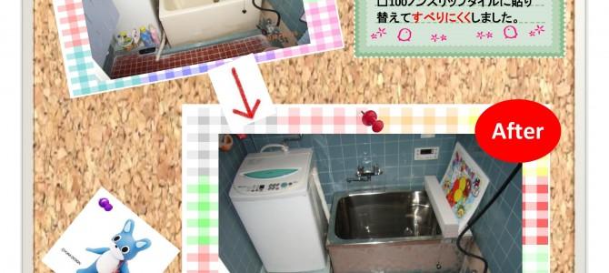 浴室 丈夫なステンレス製浴槽へ入れ替え (事例019)
