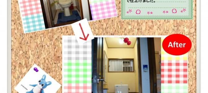 トイレ 湿気対策に、調湿機能『エコカラット』 (事例007)